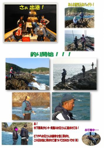 Book1-30