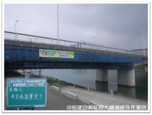 延岡大橋 吊足場設置完了