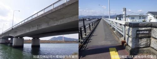 延岡大橋2