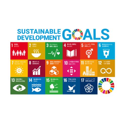 SDGs:2021年、旭建設は7つ目のSDGsに向き合います。