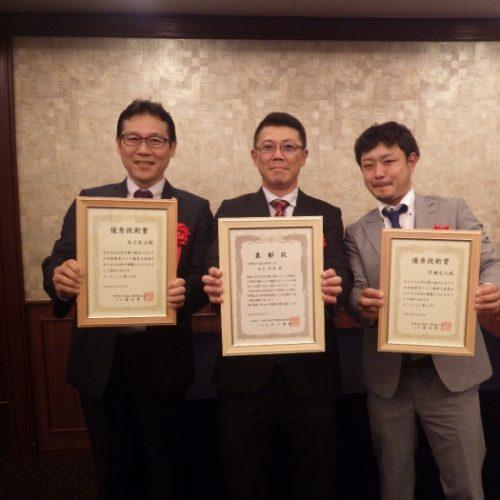 全国土木施工管理技士会連合会表彰(優良工事従事技術者及び優秀技術賞)