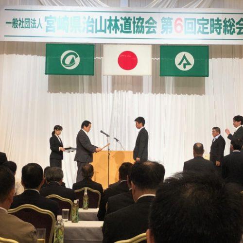 平成30年度治山・林道工事コンクール優秀賞受賞