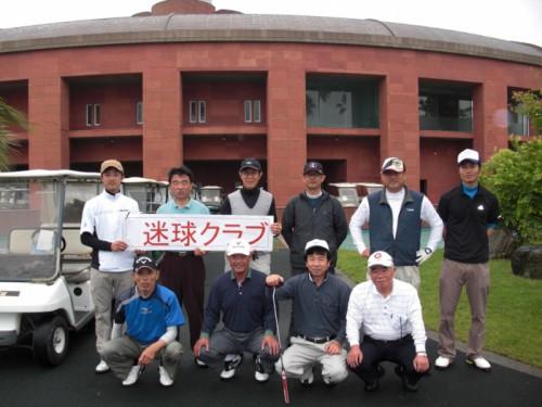第2回旭友クラブ・迷玉クラブ合同ゴルフ大会開催報告