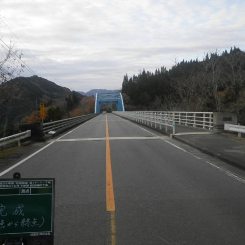 平成25年度 防国橋補 第17-1-7号 一般国道218号 下顔橋 橋梁補修工事