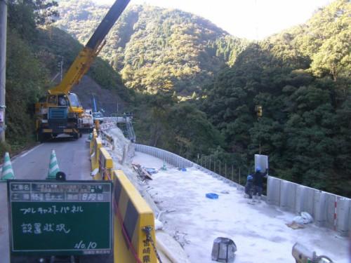 平成24年度 交付建設 第1-38-1号 一般国道503号 八重工区 改良工事