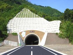 竹の野トンネル-越表・下渡川線2工区