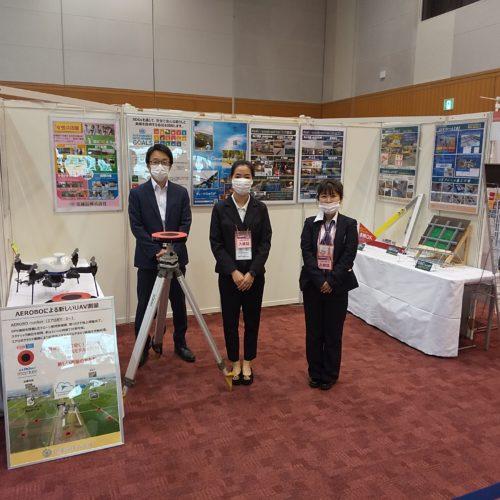 九州建設技術フォーラム2020にて技術出展!