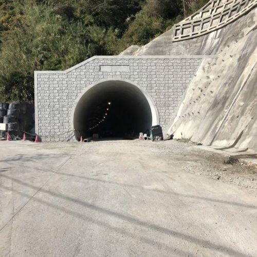 藤トンネル2工区