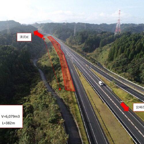 令和2年度 東九州自動車道 生目工事