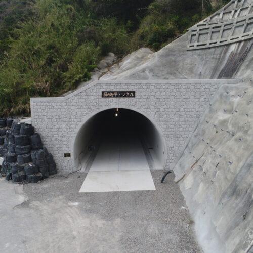 平成30年度30道路関連第3-3号 国道448号 藤工区(仮称)藤トンネル工事(2工区)