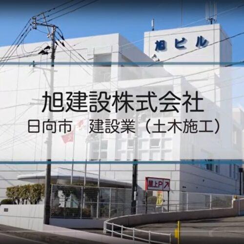 宮崎県雇用労働政策課のYouTubeチャンネルで紹介されました!